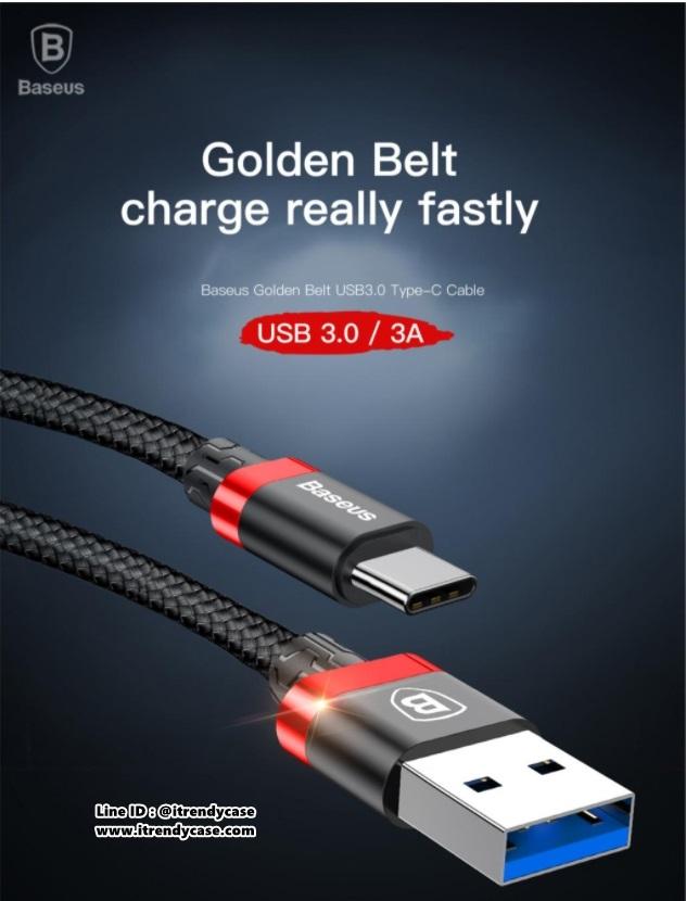 Baseus Golden Belt USB 3.0 สายชาร์จ Charge & Sync 3A 150cm (USB Type-C / Android) แท้
