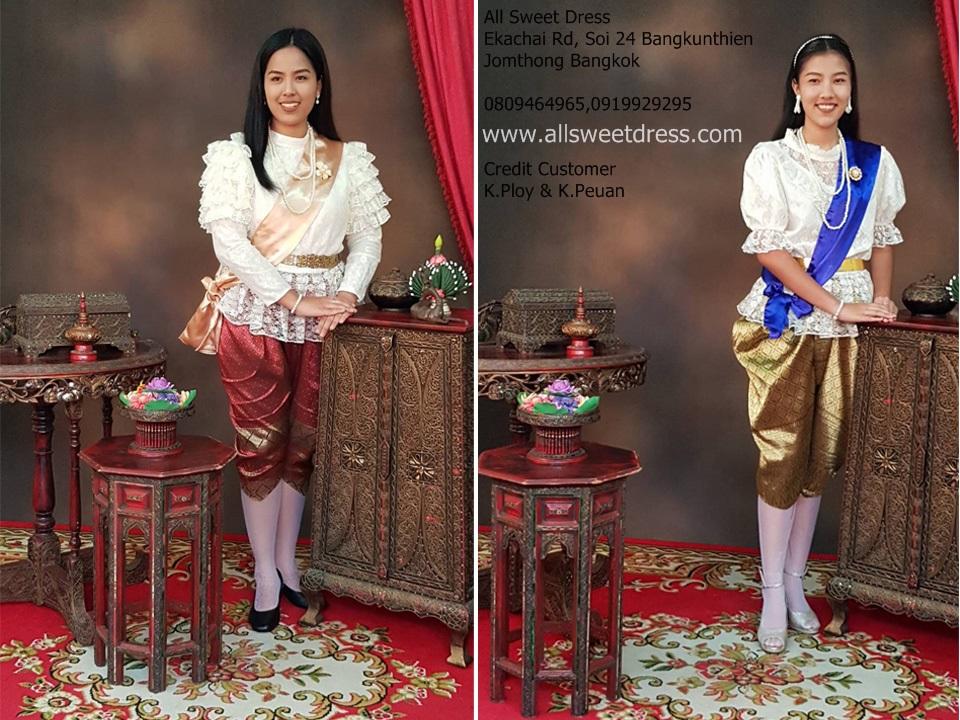 รีวิวชุดไทยสมัยรัชกาลที่ 5 แบบเสื้อแขนยาวโจงกระเบนสวยหรูพร้อมสายสะพายจากน้องเพื่อน น้องพลอยที่มาเช่าชุดไทยของ allsweetdress ไปงานอุ่นไอรักค่ะ