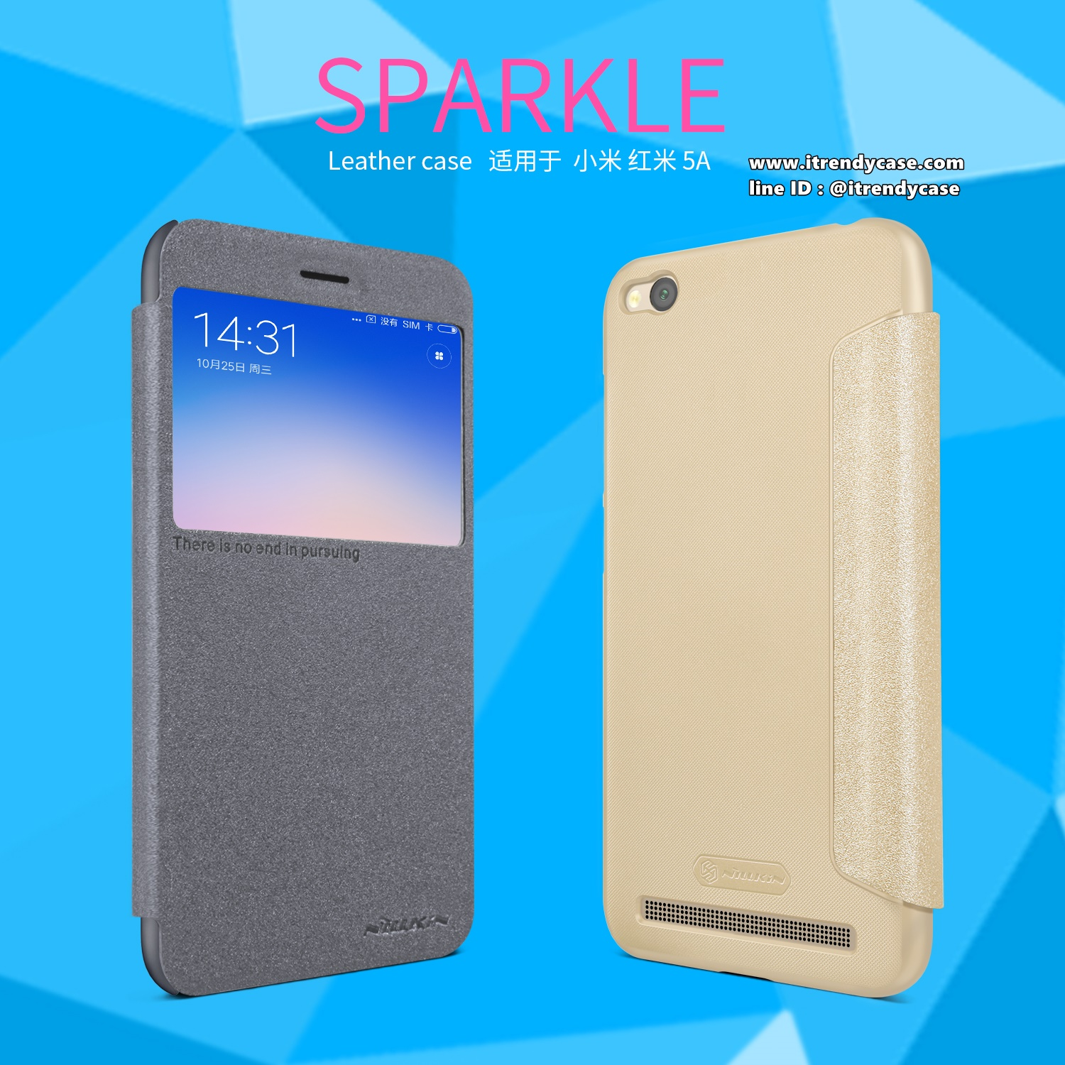 Xiaomi Redmi 5A เคสฝาพับ Nillkin Sparkle leather case แท้