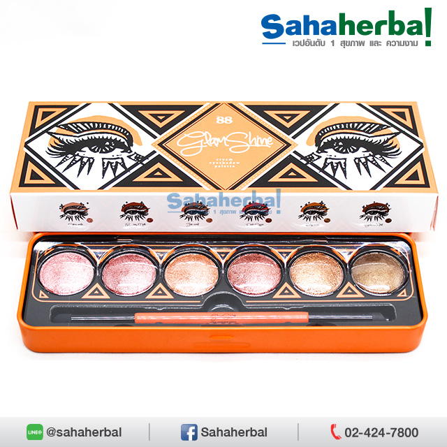 VER.88 GLAM SHINE Cream Eyeshadow Palette อายแชโดว์เนื้อครีม SALE 60-80% ฟรีของแถมทุกรายการ