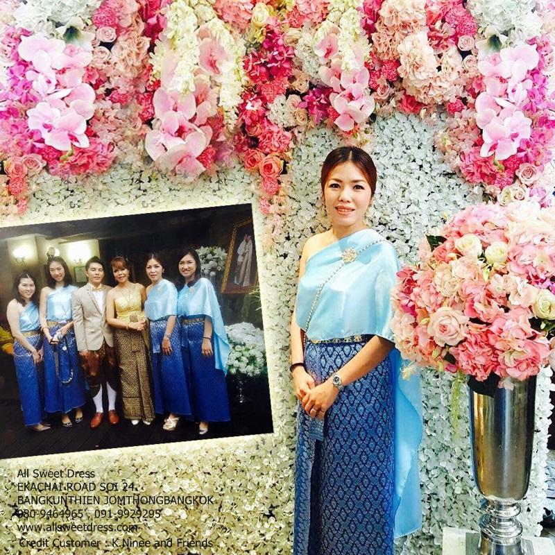 รีวิวจากคุณนี่นี้บางน้ำจืดที่มาใช้บริการเช่าชุดไทยเพื่อนเจ้าสาวสวยหรู แบบสไบเรียบสีฟ้า ผ้าถุงลายไทยสีน้ำเงินเนื้อดีของร้านเช่าชุด allsweetdress ฝั่งธนจ่ะ