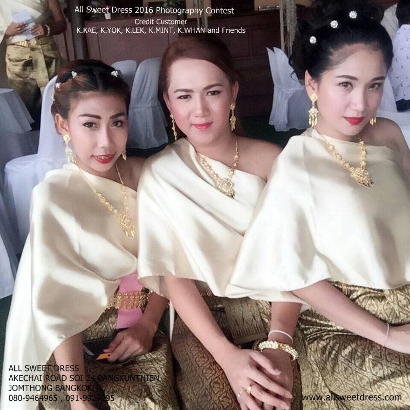 รีวิวชุดไทยสไบเรียบเพื่อนเจ้าสาวสวยหรูสีครีมผ้าถุงน้ำตาลทองเข้มจากลูกค้าสาวๆ ซอยกัลปพฤกษ์ 6 ภาพที่ 4 จ้า