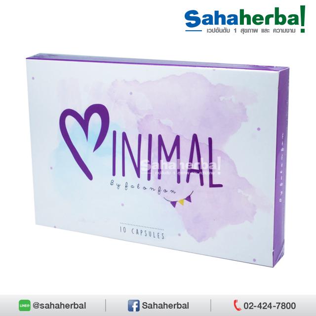 Minimal By Falonfon มินิมอล ลดน้ำหนัก SALE 60-80% ฟรีของแถมทุกรายการ