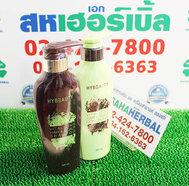 HyBeauty Vitalizing Hair & Scalp แชมพูสมุนไพร รับส่วนลด 60-80% ฟรีของแถมทุกรายการ