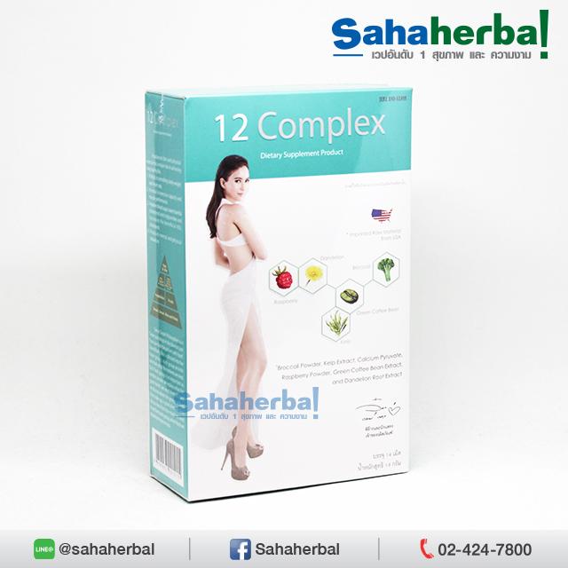 12 Complex ทเวล คอมเพล็กซ์ by จุ๋ย วรัทยา โปร 1 ฟรี 1 SALE 67-80%