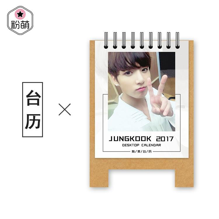 ปฏิทินมินิ 2017 - BTS JUNGKOOK
