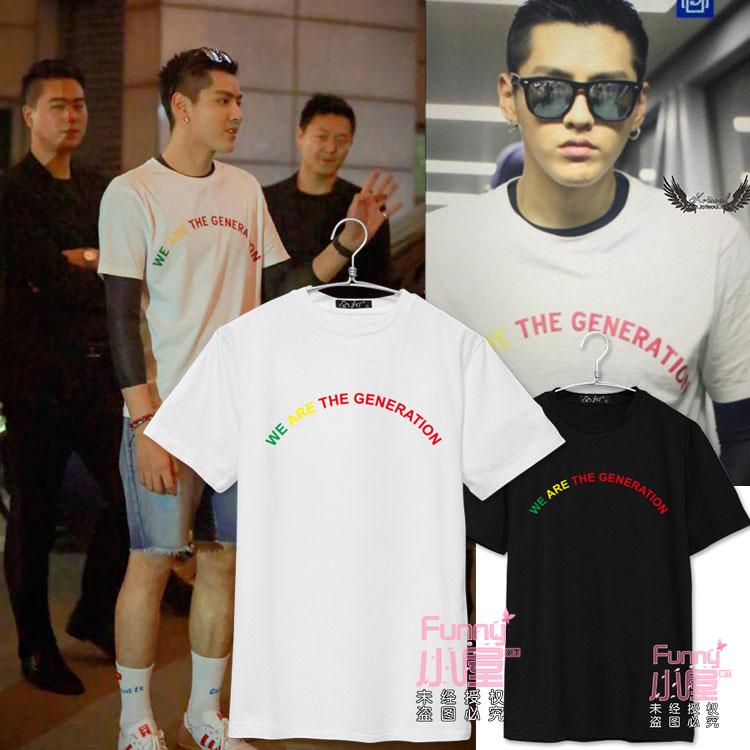 เสื้อยืด THE GENERATION Sty.KRIS EXO -ระบุสี/ไซต์-