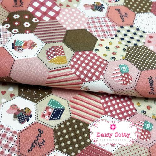ผ้าคอตตอนไทย 100% 1/4 ม.(50x55ซม.) ลายต่อผ้าหกเหลี่ยม โทนสีชมพู น้ำตาล