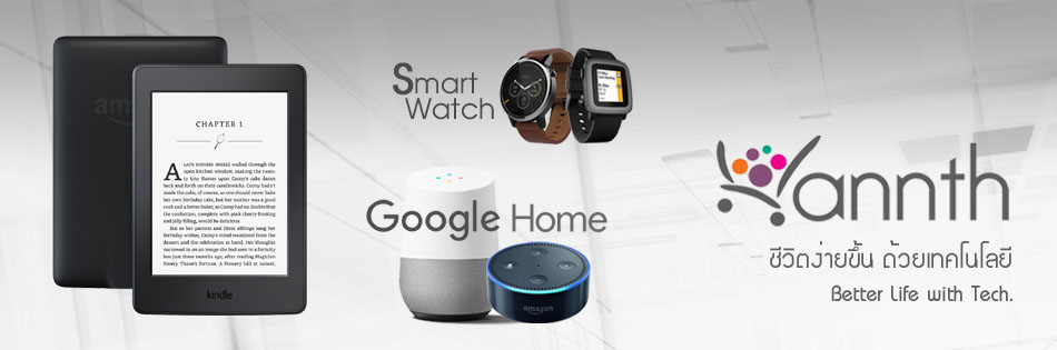 annth ขาย Amazon Echo, Smartwatches, Kindle และ Google products.