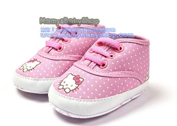 รองเท้าผ้าใบเด็ก Kitty