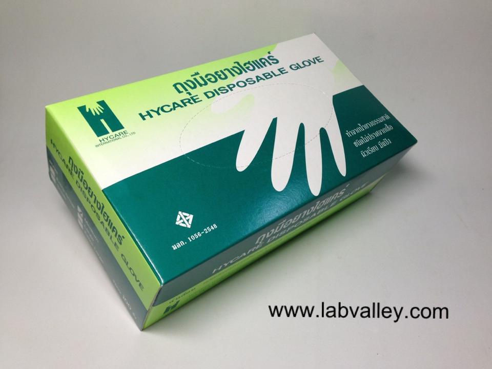 ถุงมือยางไฮแคร์ มีแป้ง disposable glove