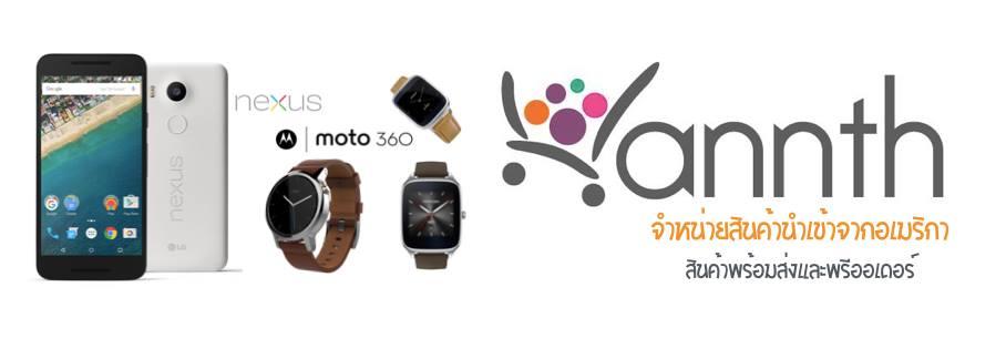annth ขาย Chromecast จาก USA, Nexus and Smartwatches.