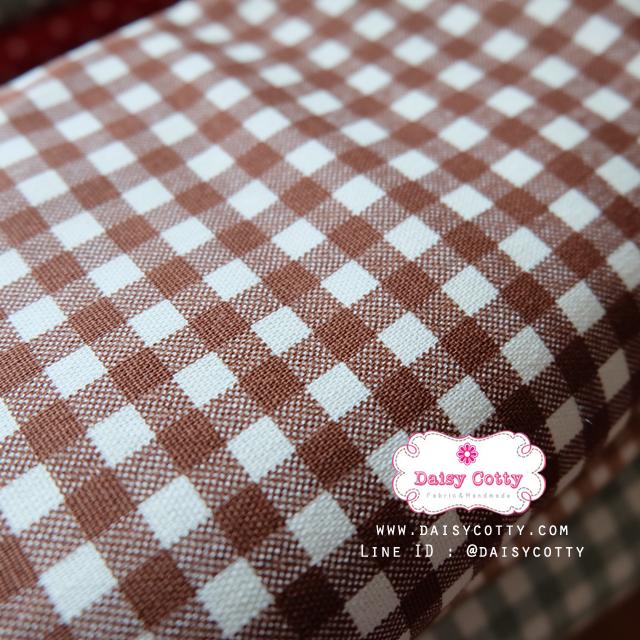 ผ้าคอตตอนลินิน 1/4ม.(50x55ซม.)ลายตาราง สีน้ำตาลเข้ม
