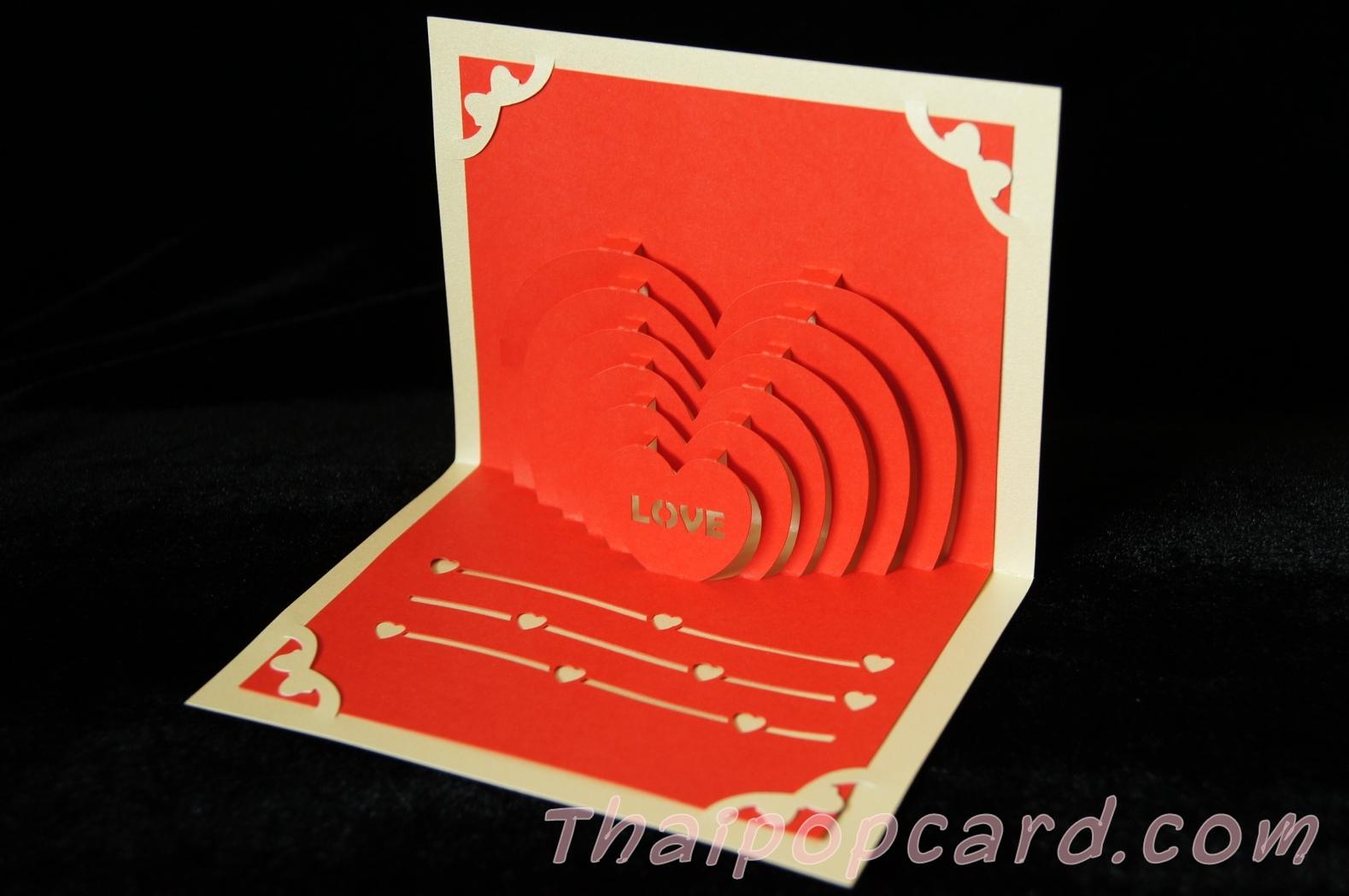 A14 การ์ดป๊อปอัพไดคัทหัวใจแดงครีมมุก