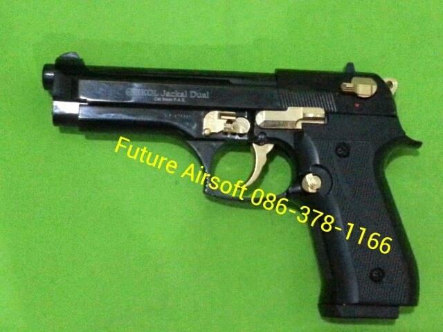 Ekol Jackel Dual/M92 Shiny Chrome Limited Edition Blank gun