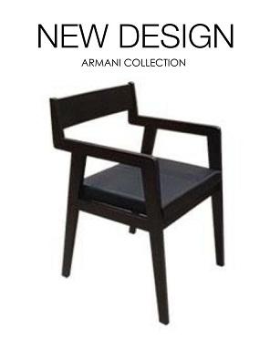 เก้าอี้ดีไซน์สวย สไตล์โมเดิร์น สำหรับร้านเบเกอรี่ ร้านกาแฟ (ARMANI)