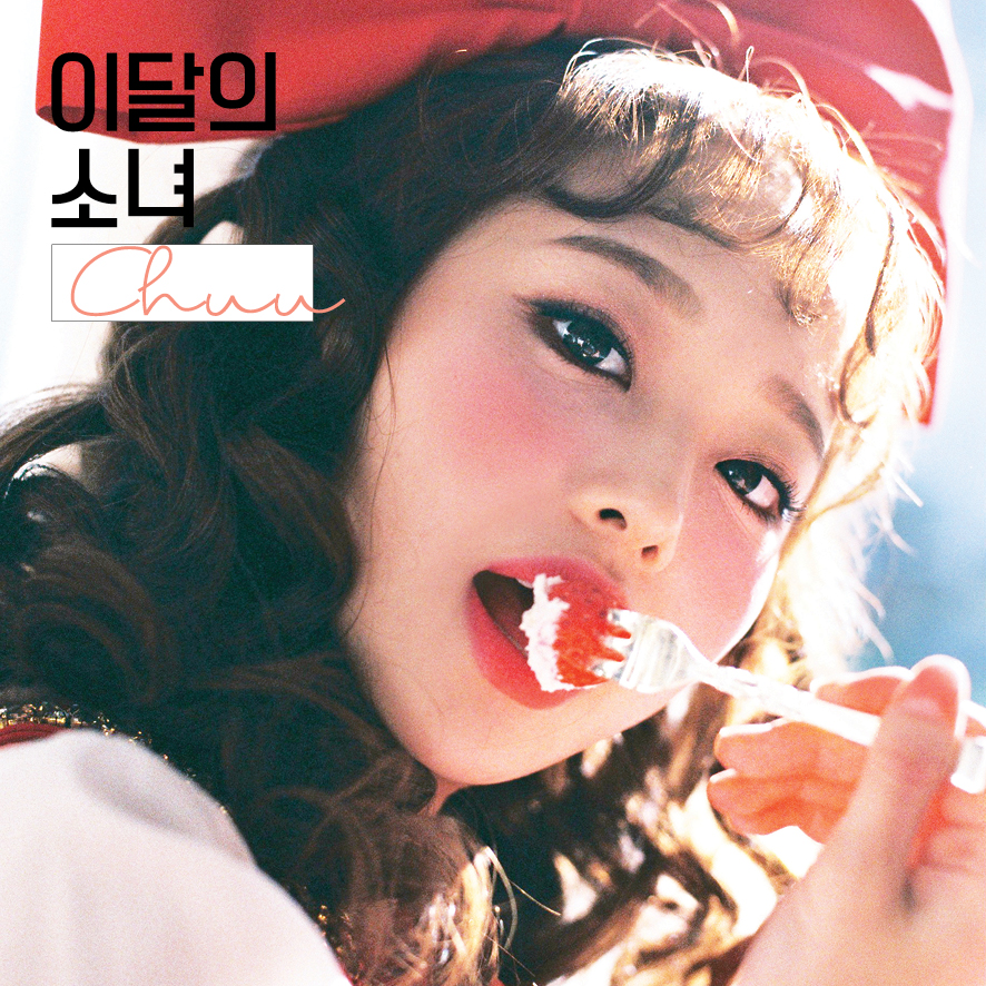 [Pre] LOOΠΔ : 10th Single Album - This Month's Girl - Chuu +Poster