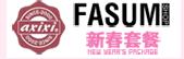 http://axixibag.taobao.com/