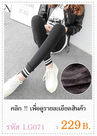 กางเกงเลคกิ้งขายาว ทรงสวย เข้ารูป ช่วงลายขาจั้ม เนื้อผ้ายืดหยุ่นจะใส่ออกกำลังกาย หรือ ใส่ไปเที่ยวก็สวยคะ ขนาด ความยาวกางเกง 91 cm. รอบเอวสูง : (ก่อนยืด) 24 นิ้ว ( ยืดได้ถึง 28 นิ้ว) สะโพก (ก่อนยืด) 26 นิ้ว ( ยืดได้ถึง 35 นิ้ว )