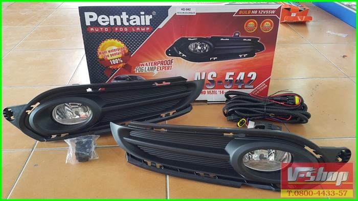 ชุดไฟตัดหมอก HR-V Pentair