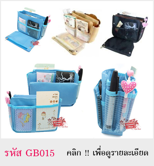 กระเป็าจัดเก็บสิ่งของ กระเป๋าใส่ของใช้จุกจิกทั่วไป ใส่เครื่องสำอางค์ ใช้ทำเป็นไส้ในกระเป๋าใบใหญ่เพื่อแบ่งช่องใส่ของได้ หยิบใช้งานสะดวก ทำให้กระเป๋าไม่รก แบ่งสัดส่วนการใช้งานได้ดี bag in bag สะดวกในการหยิบย้ายสิ่งของในกระเป๋า เปลี่ยนกระเป๋าใบใหม่
