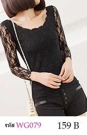 เสื้อซับใน เสื้อแขนยาวลูกไม้ เสื้อลูกไม้ซีทรู เสื้อแขนยาวแฟชั่น สีดำ