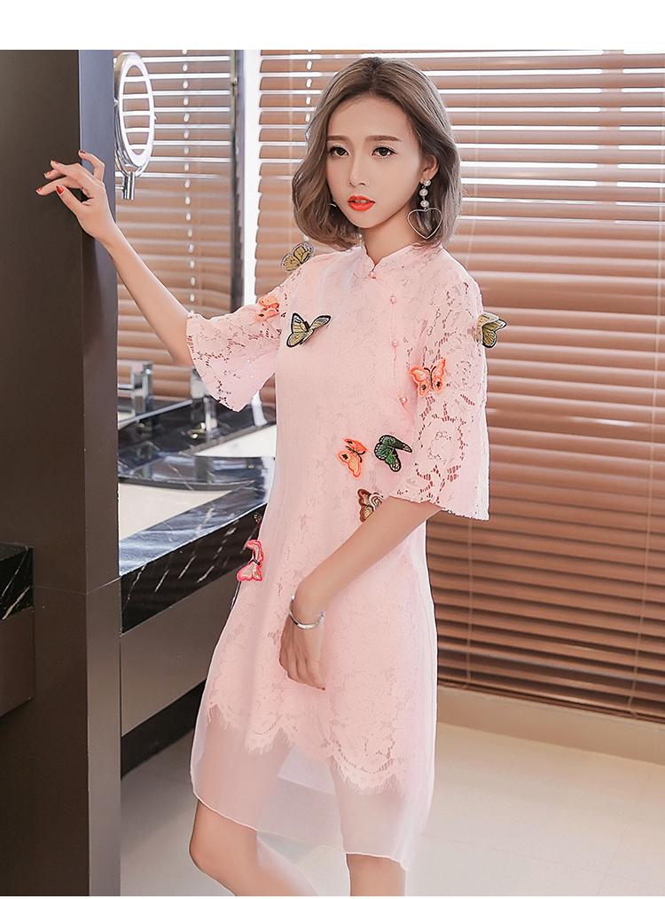 พร้อมส่ง เดรสสีชมพู คอจีน แขนยาวสี่ส่วน
