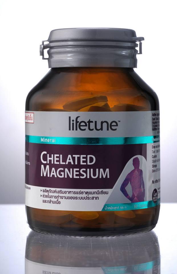 Lifetune Chelated Magnesium (คีเลต แมกนีเซียม) 60 เม็ด