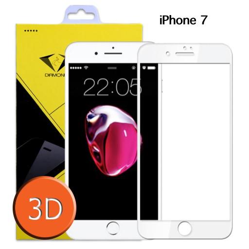 Diamond ฟิล์มกระจกเต็มจอ Iphone 7 3D ขอบ Carbon fiber สีขาว /ไอโฟน 7