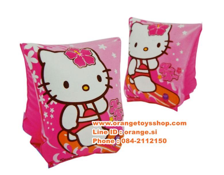 ห่วงยางสวมแขน สำหรับเด็ก ลาย Hello Kitty