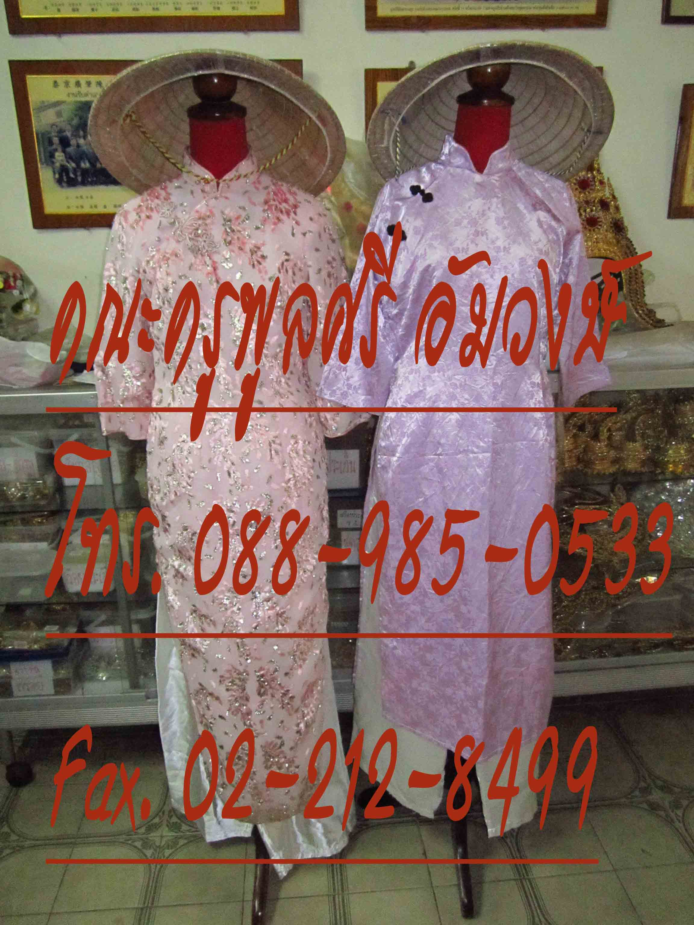 ชุดเวียดนาม หญิง-24