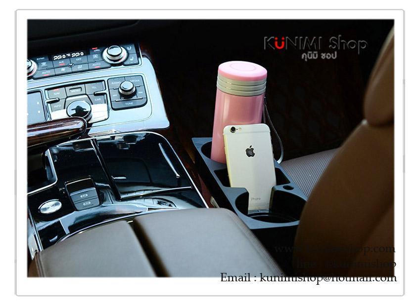วางแก้วน้ำ อาหาร ขนม หรือของใช้ต่างๆ ข้างเบาะนั่งคนขับรถ มีที่เสียบลงไปที่ระหว่างเบาะรถ น้ำหนัก 350 กรัม มี 2 สี สีครีม สีดำ