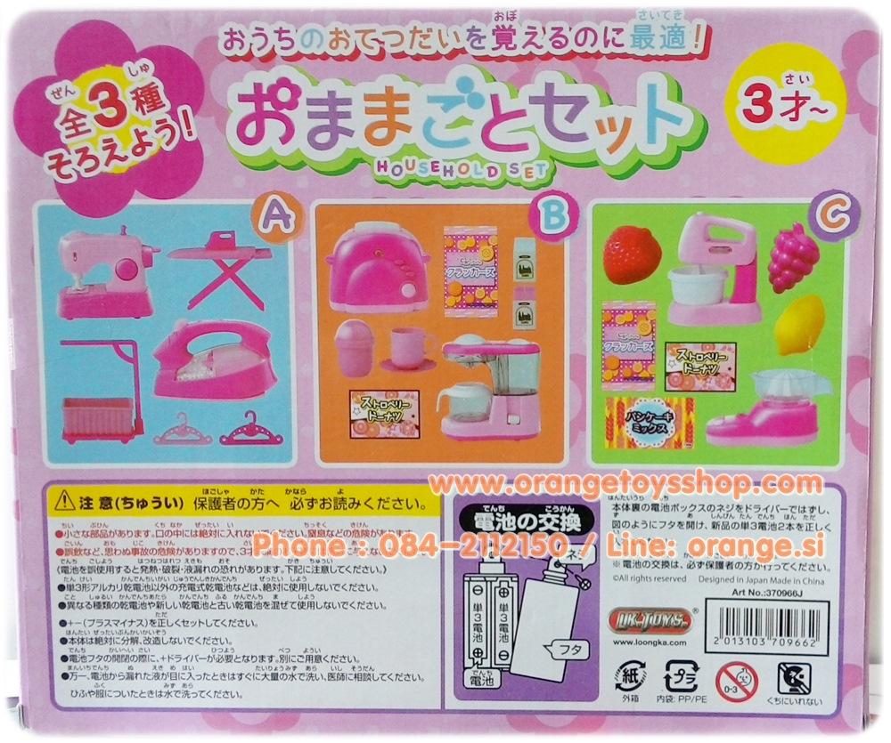 ชุดเซต แม่บ้าน สีหวาน (ซักรีด เครื่องชงชา และเครื่องปั่น) กล่องญีปุ่น