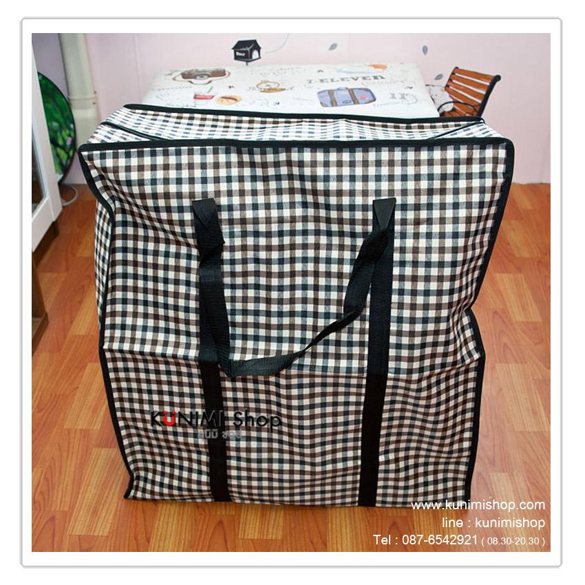 GH069 กระเป๋าจัดเก็บเสื้อผ้า ใส่ผ้าห่ม ผ้าเช็ดตัว ของใช้ต่างๆ ป้องกันฝุ่น ผ้าทอเคลือบกันน้ำ(#60)