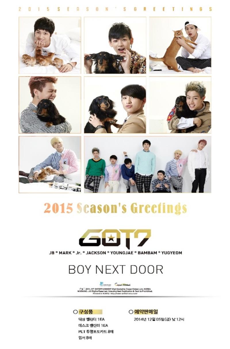 [Pre] GOT7 : 2015 Season's Greetings - BOY NEXT DOOR