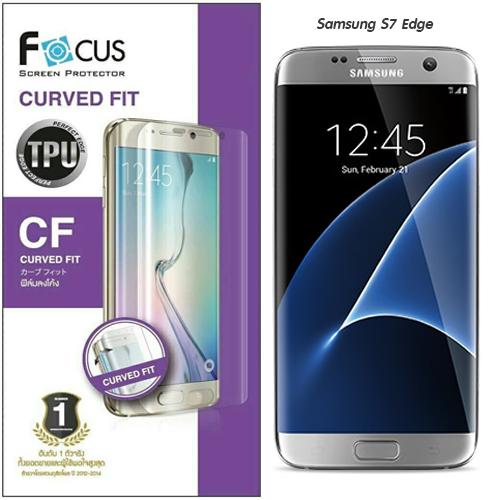 Focus โฟกัส ฟิล์มลงโค้ง Samsung S7 Edge ซัมซุงเอส7เอจ