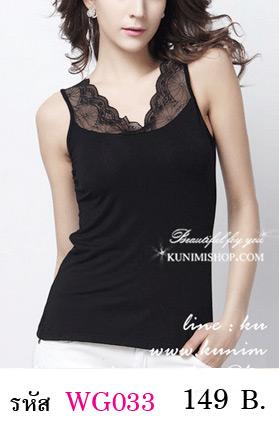 เสื้อซับใน มี 2 สี ดำ ขาว เสื้อซับในเต็มตัว แขนกุด ตบแต่งด้วยผ้าซีทรูสวยเซ็กซี่ สามารถใส่เดี่ยวๆ หรือ มีเสื้อคลุมทับก็สวยดูดีคะ งานคุณภาพอย่างดี สินค้าเหมือนแบบ 100 % ขนาด : FREE SISE ( รอบอกไม่เกิน 36 นิ้วคะ) ผ้า : ผ้าลูกไม้ มี 2 สี : สีขาว , สีดำ
