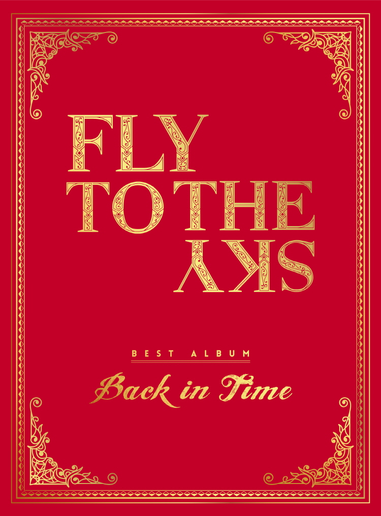 [Pre] Fly To The Sky : Best Album - Back in Time