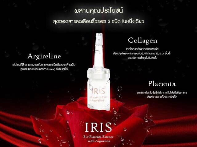 พร้อมส่ง IRIS Bio-Placenta Essence with Argireline