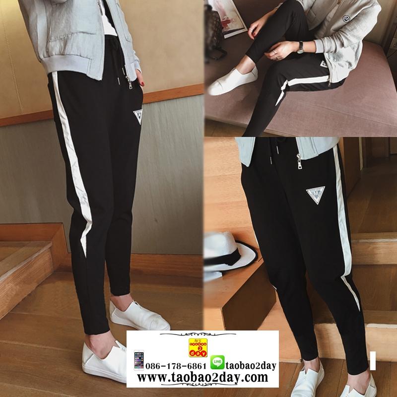 กางเกงฮาเร็มขายาวสีดำแถบข้างขาว
