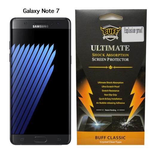 Buff ฟิล์มTPU ลงโค้งแบบเต็มจอ ฟิล์มกันรอยมือถือ Samsung Note7 ซัมซุงโน๊ต7