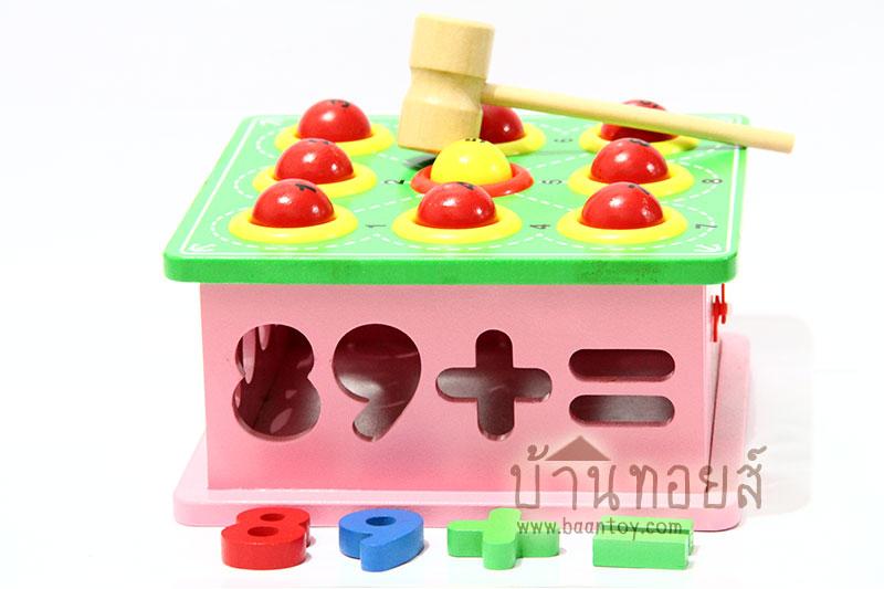 ของเล่นบล็อคหยอด ทุบบอล เรียนรู้ตัวเลขด้วย ของเล่นไม้เสริมพัฒนาการ บล็อคหยอดไม้ตัวเลข+ทุบลูกบอลตัวเลข 1- 9