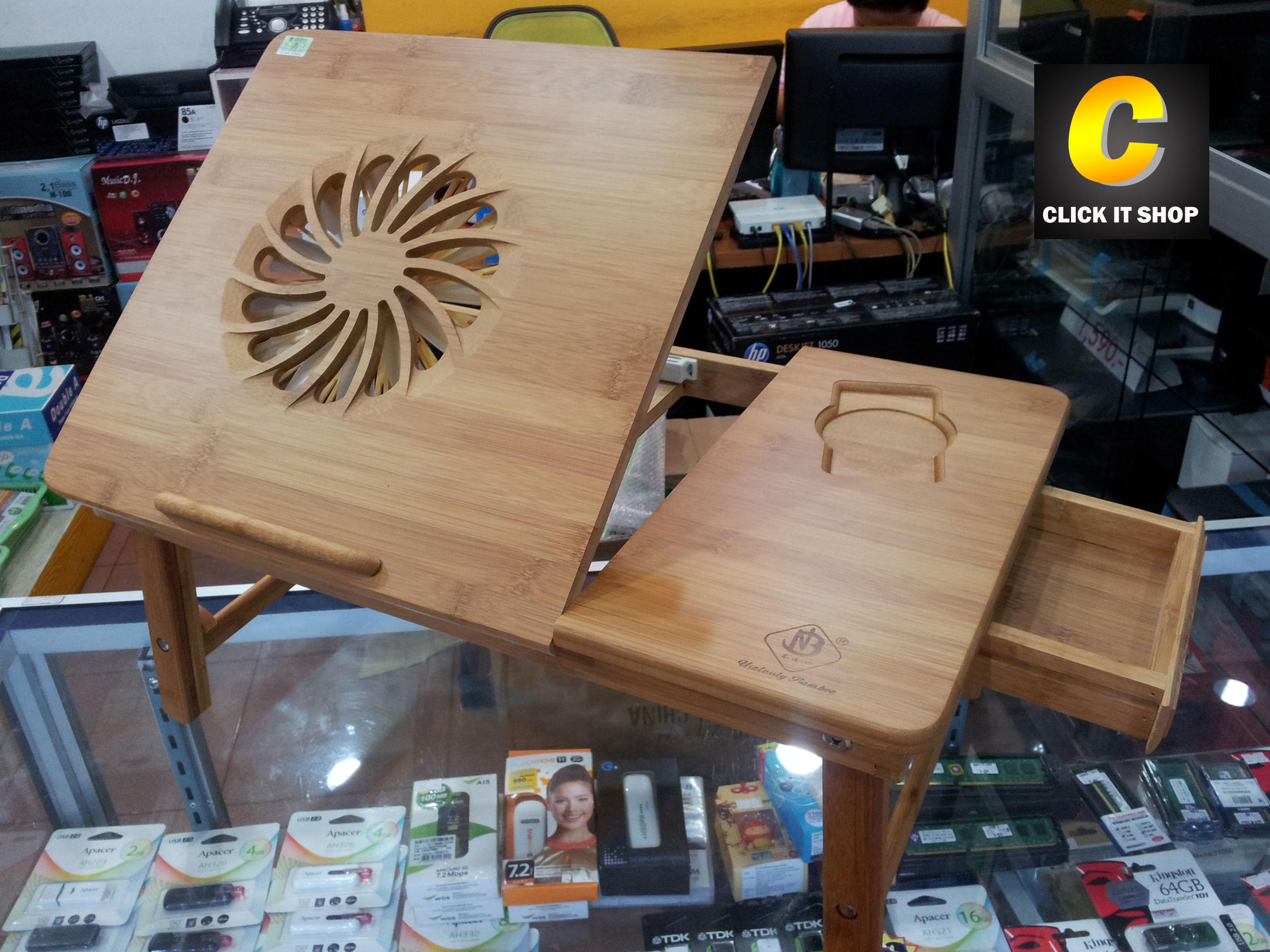โต๊ะไม้พัดลมรองโน๊ตบุ๊ค