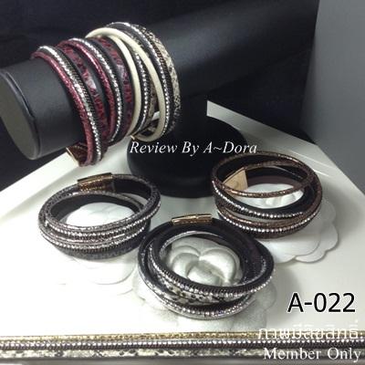 พร้อมส่ง ~ Swarovski Bracelet ข้อมือหนังกลับงานชวารอฟสกี้