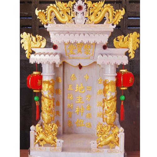 ศาลเจ้าที่ขนาด 18นิ้ว(รุ่นโชคลาภ) 2 เสา 3 หลังคา หินสีขาวพ่นทอง