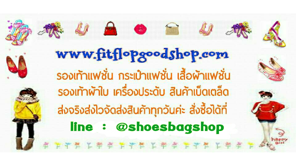Fitflop good shop