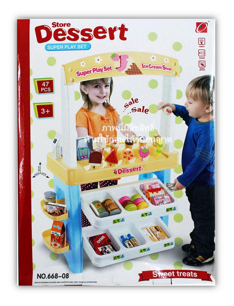 ชุดร้านไอศกรีมขนมหวาน Store Dessert Super Play Set