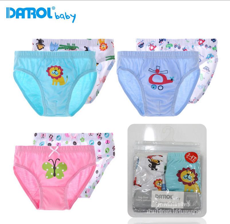 กางเกงชั้นในเด็ก Danrol's [แพคคู่]