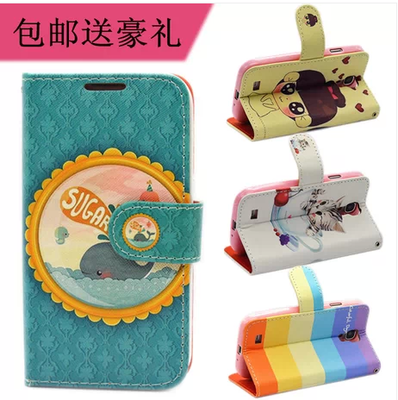 Sony Xperia E1- Cartoon Diary case [PreOrder]