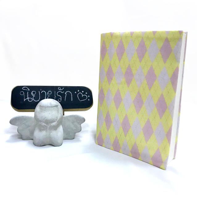 """ปกผ้าสีเหลือง ลายกราฟฟิคสี่เหลี่ยม เนื้อผ้าคอตต้อน ขนาด 7"""" ( Pocket Book )"""